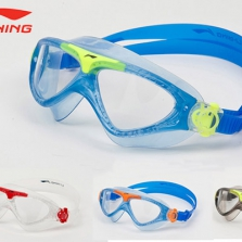 Kính bơi Lining 388