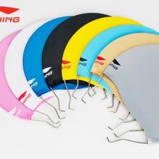 Mũ bơi Lining 828
